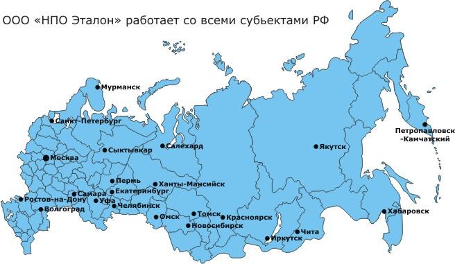 Регионы поставок